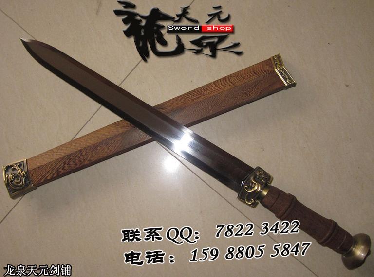 汉剑,六面汉剑,中国汉剑