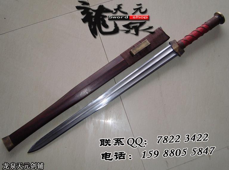 素装汉剑,汉剑,汉剑图片,三国剑,汉武剑,八面汉剑