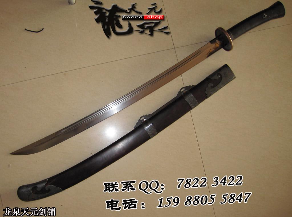 清刀,花纹钢,清朝腰刀,清刀图片,中国清刀,牛尾刀