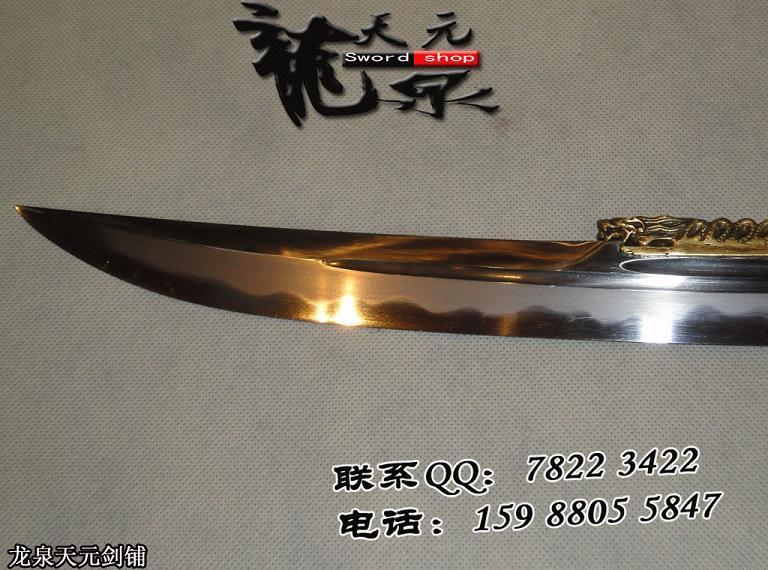 鱼皮宝龙清刀|清刀|花纹钢|烧刃|手工推研|清光研磨