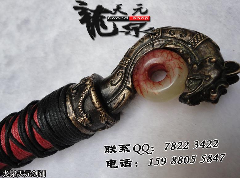 三国剑,汉剑